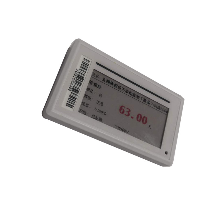 2.13 inch mini e-ink ESL product with three colors